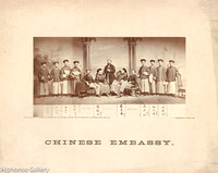 Chinese Embassy by J. Gurney & Son